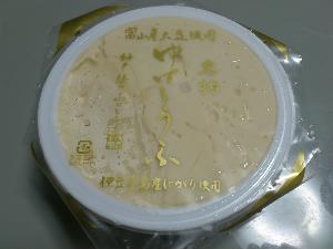 DSC_2206_1.JPG