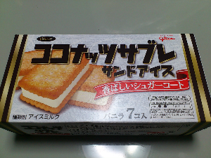 DSC_2271_1.JPG